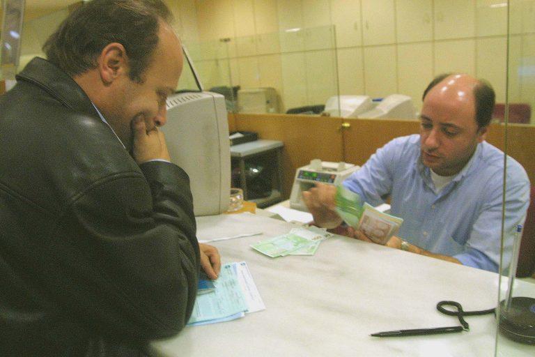 Έκθεση σοκ: δεκάδες δισ. μεγαλύτερο το χρέος   Newsit.gr