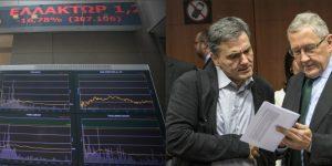 """Στο """"ναδίρ"""" το Χρηματιστήριο λόγω… Eurogroup"""