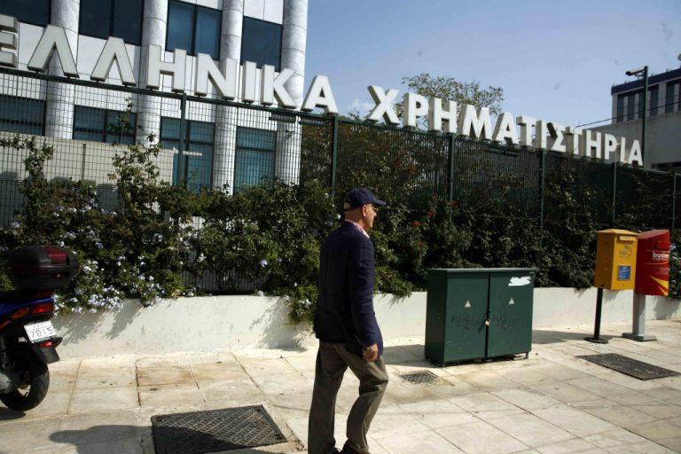 Δεν άντεξαν οι 2.100 μονάδες   Newsit.gr