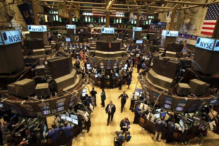 Περιορισμένες απώλειες στη Wall Street | Newsit.gr