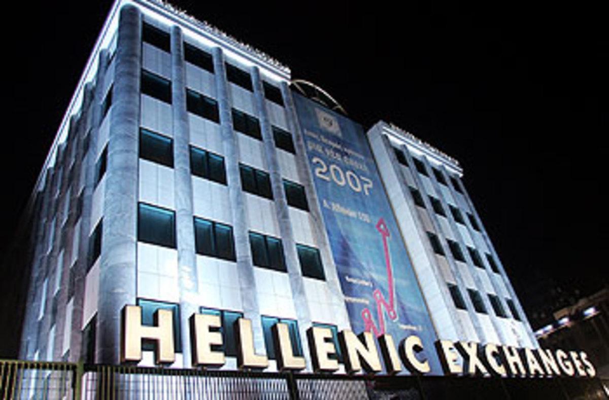 Χ.Α.: πτώση κατά 1,49% | Newsit.gr