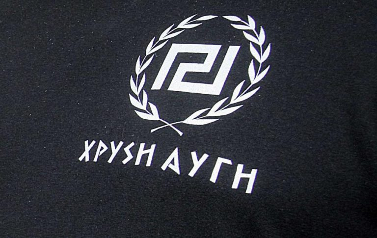 Καταγγέλλουν επίθεση από μέλη της Χρυσής Αυγής στην Ξάνθη | Newsit.gr