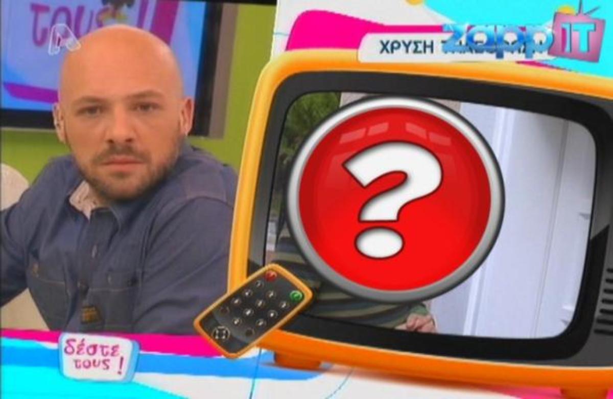Ποιος κέρδισε σήμερα την »Χρυσή τηλεόραση»; | Newsit.gr