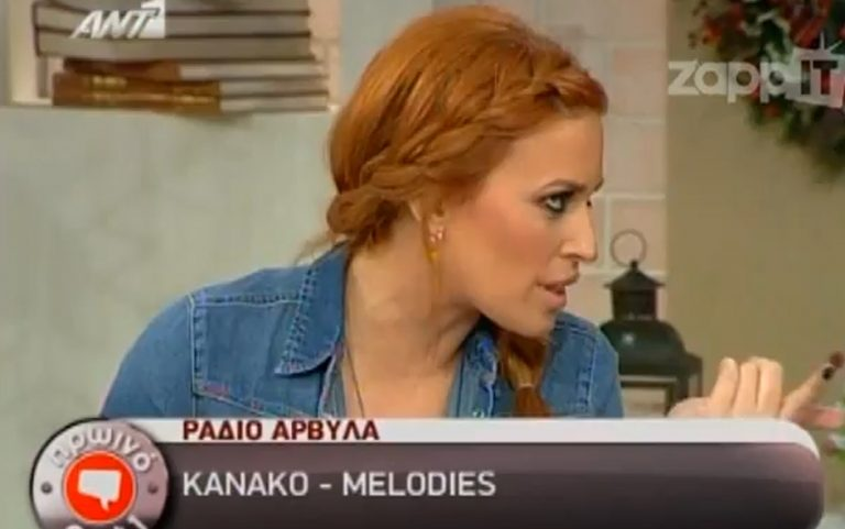 Σίσσυ Χρηστίδου: «Ο Κανάκης ξεμωράθηκε»; | Newsit.gr