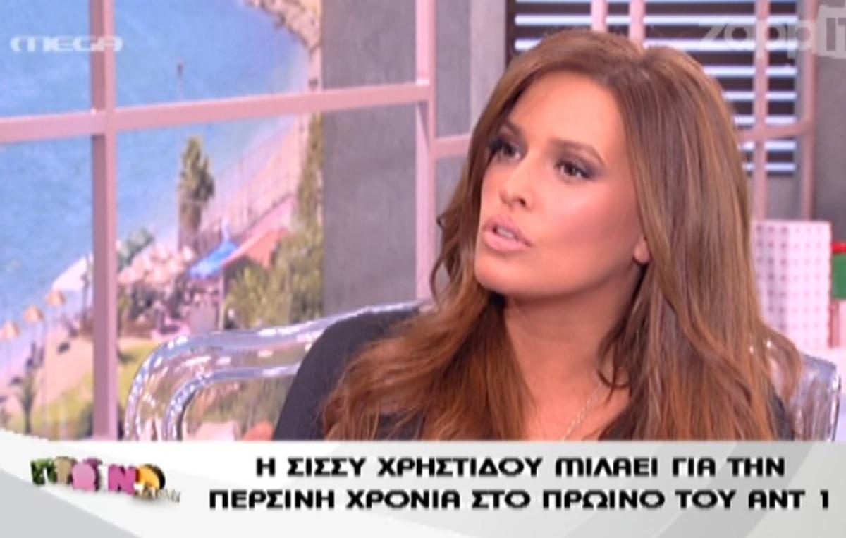 Ο Λιάγκας λέει στην Χρηστίδου την άποψή του για την περσινή εκπομπή! Τι είπε η Σίσσυ για τον Φερεντίνο; | Newsit.gr