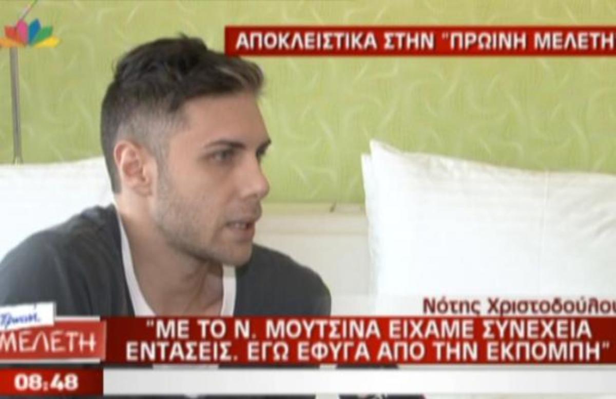 Χριστοδούλου: Το μόνο που απασχολούσε την Καινούργιου ήταν οι τρέσες στα μαλλιά | Newsit.gr