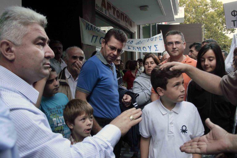 Αποφασίζουν την άρση ασυλίας βουλευτή της Νέας Δημοκρατίας   Newsit.gr