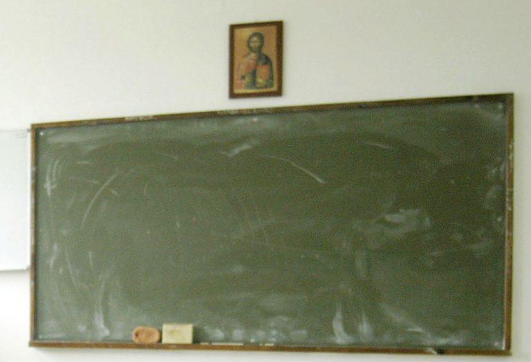 Θέμα κατάργησης θρησκευτικών συμβόλων στην Ελλάδα; | Newsit.gr