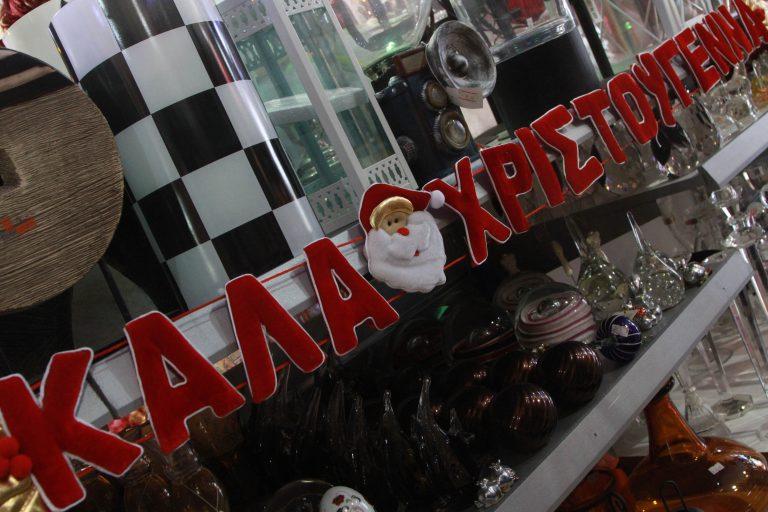 Χριστούγεννα στην Πελοπόννησο! | Newsit.gr