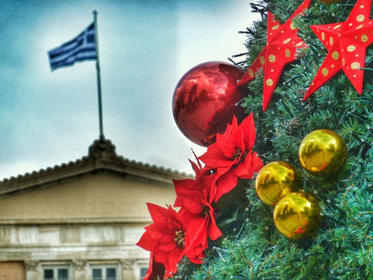 Ένα Xριστουγεννιάτικο bazaar δίπλα σου! | Newsit.gr