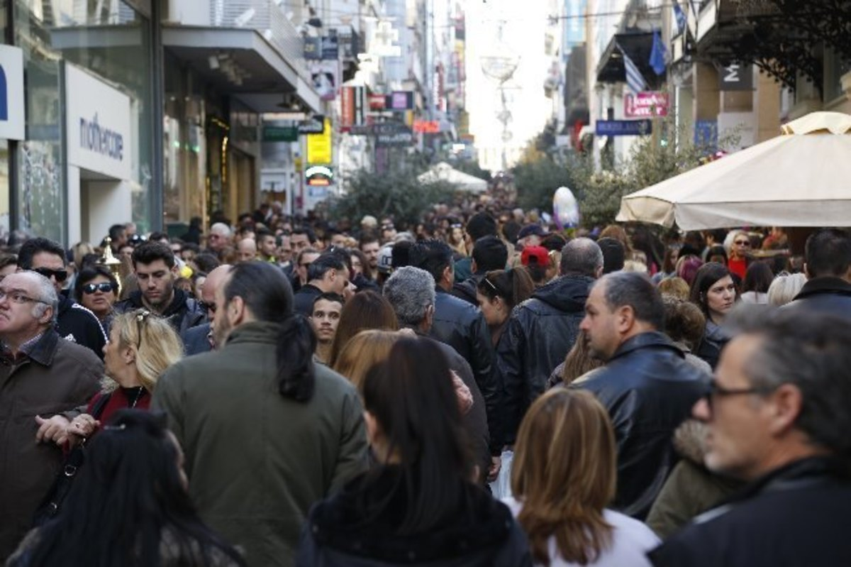 Παραμονή Πρωτοχρονιάς: Εορταστικό ωράριο καταστημάτων σήμερα   Newsit.gr