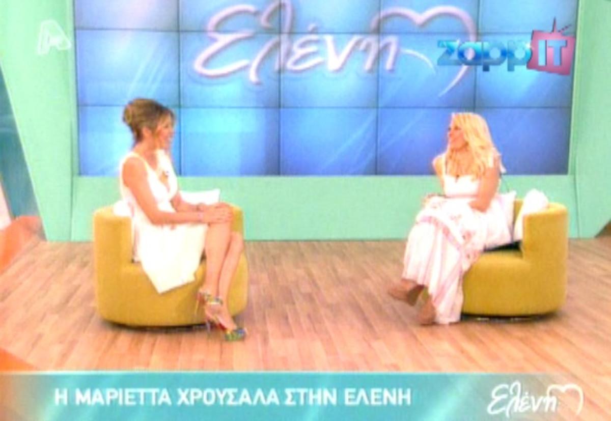 Η Ελένη Μενεγάκη αποκαλύπτει την εγκυμοσύνη της Μαριέττας Χρουσαλά!   Newsit.gr