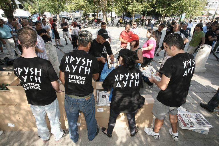 Βόλος: 66 προσαγωγές αντιφασιστών πριν από εκδήλωση της Χρυσής Αυγής   Newsit.gr