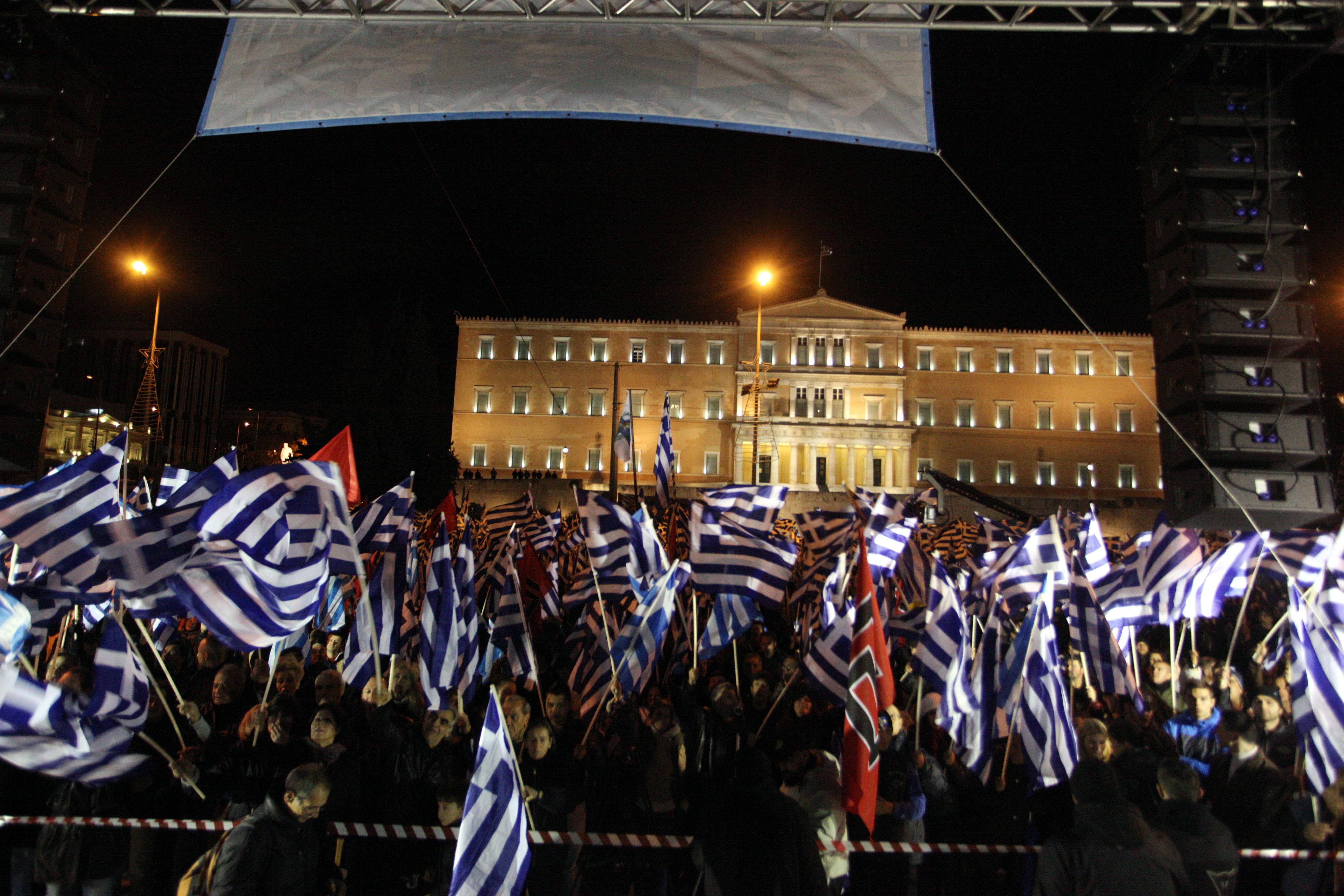 Η πραγματική αθλιότητα ενσαρκώνεται στη νεοναζιστική Χρυσή Αυγή» | Newsit.gr