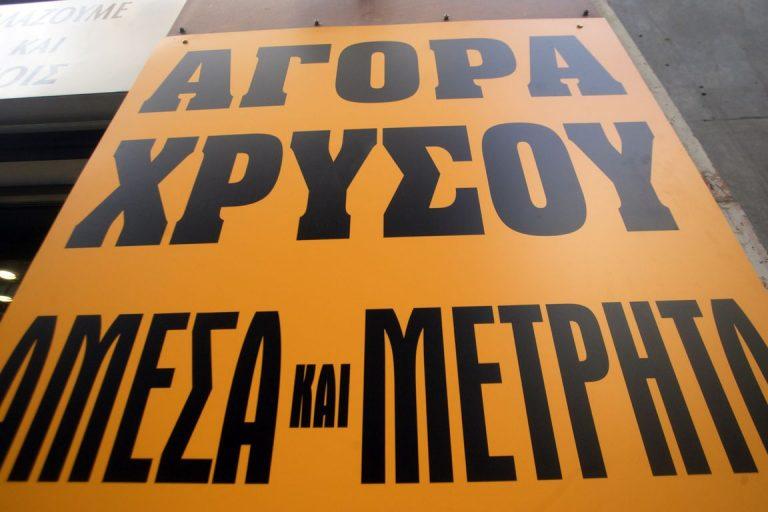 Θεσσαλονίκη: «Ντου» σε 119 ενεχυροδανειστήρια | Newsit.gr