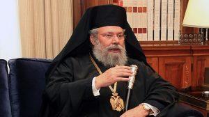 Αρχιεπίσκοπος Χρυσόστομος: Θέλω να κερδίσει ο Ερντογάν!