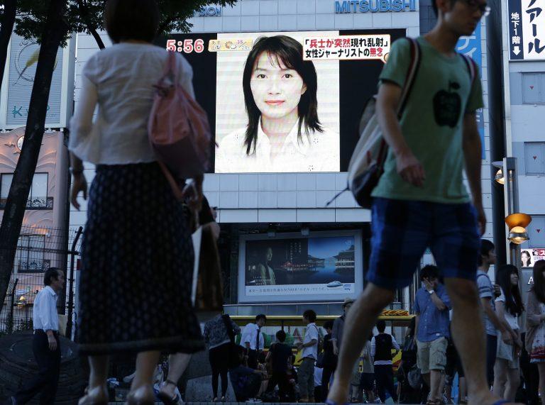 Η Γιαπωνέζα δημοσιογράφος κατέγραψε on camera το θάνατό της! VIDEO | Newsit.gr