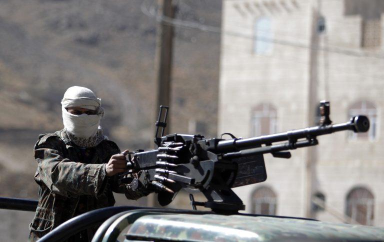 Μία τραυματίας από επίθεση σε κεντρικό δρόμο της Υεμένης   Newsit.gr