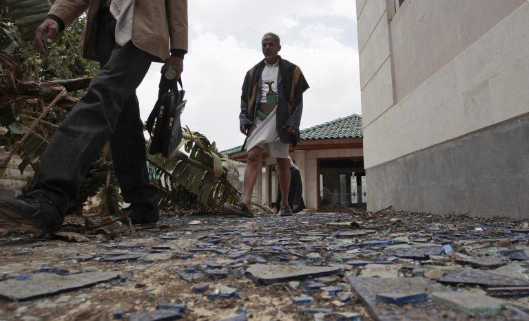 Τρεις νεκροί στη Υεμένη | Newsit.gr