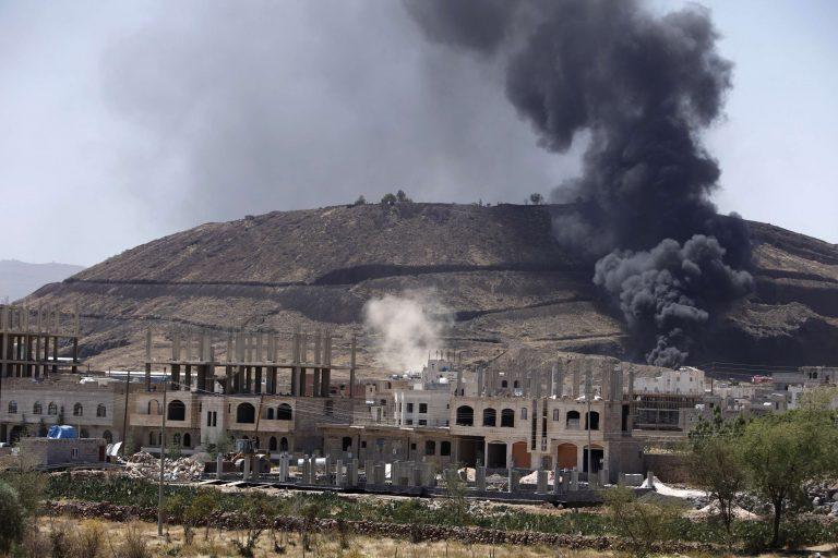 Υεμένη: 9 νεκροί σε επιδρομή | Newsit.gr