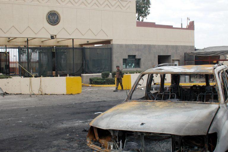 Παραμένει ανοιχτή η ισπανική πρεσβεία στην Υεμένη | Newsit.gr