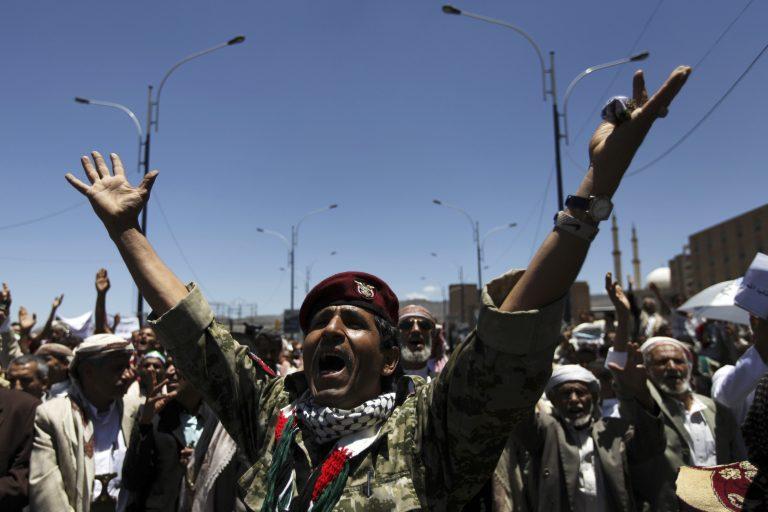 Υεμένη: 44 νεκροί σε στρατιωτικές επιχειρήσεις | Newsit.gr