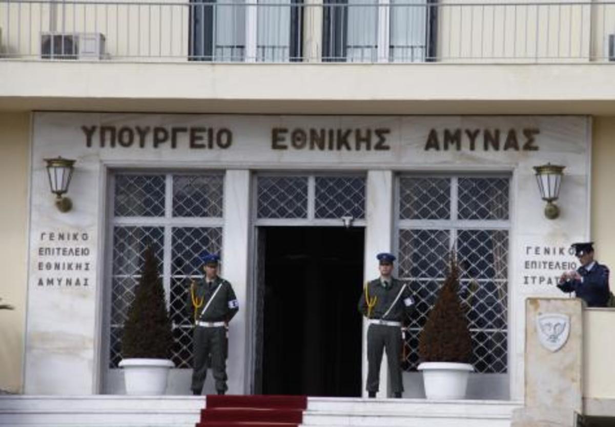 Η διαθεσιμότητα έφθασε και στο υπουργείο Εθνικής Άμυνας – Ανακοινώθηκαν 32 | Newsit.gr