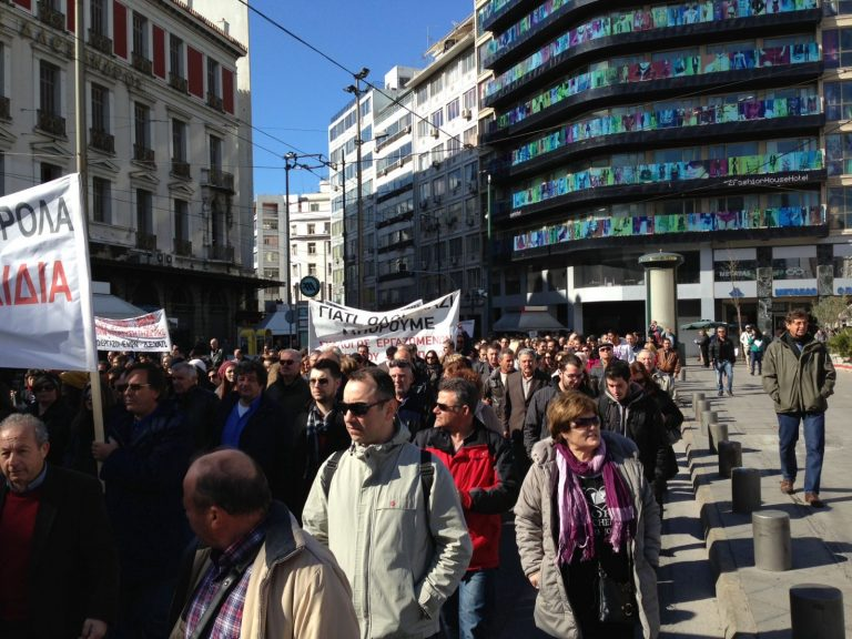 Ένταση έξω από το υπουργείο Υγείας! Εργαζόμενοι σε Δρομοκαίτειο και Δαφνί, επιχείρησαν να εισβάλλουν | Newsit.gr