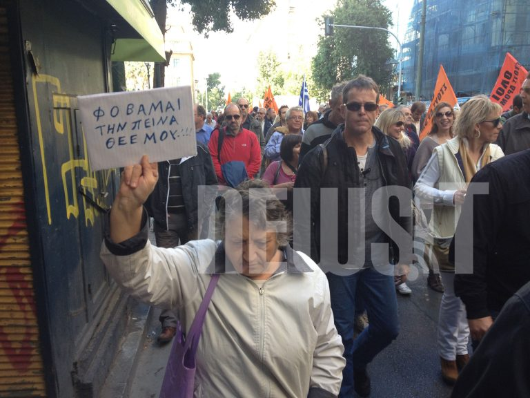 Η εικόνα της γυναίκας που δήλωσε αδύναμη στην πείνα σημάδεψε το σημερινό συλλαλητήριο   Newsit.gr