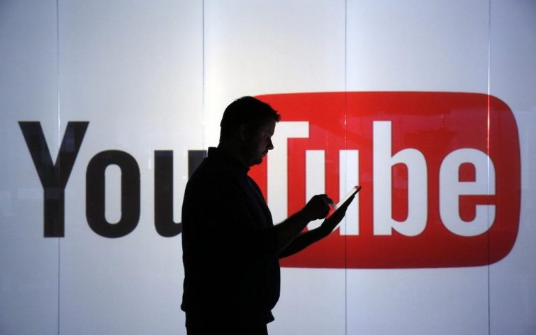 Το Youtube υποστηρίζει πλέον ζωντανές μεταδόσεις σε 4Κ! | Newsit.gr