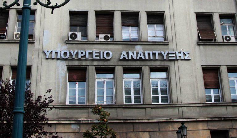 Kαταργείται η υποχρεωτική υποβολή τιμοκαταλόγων στο υπ. Ανάπτυξης | Newsit.gr