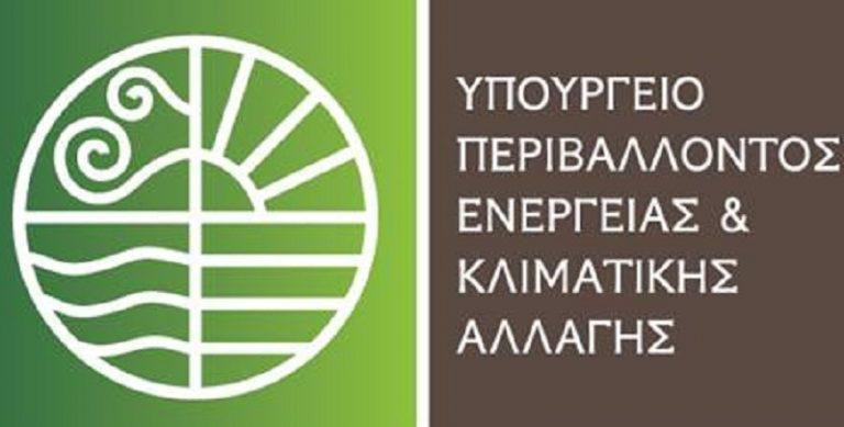 Παράταση στην προθεσμία έκδοσης οικοδομικών αδειών | Newsit.gr