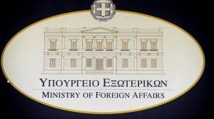 Σκληρή απάντηση στο αλβανικό ΥΠΕΞ για Χειμάρρα: Σχέδιο καταστρατήγησης των δικαιωμάτων της ελληνικής μειονότητας