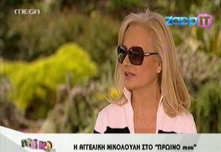 Ποιο κόμμα έκανε πρόταση στην Νικολούλη για θέση σύμβουλου σε Yπουργείο;   Newsit.gr