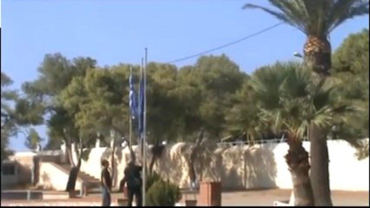 Υπέστειλαν τη σημαία της ΕΕ σε Σύρο και Ηράκλειο! Video   Newsit.gr