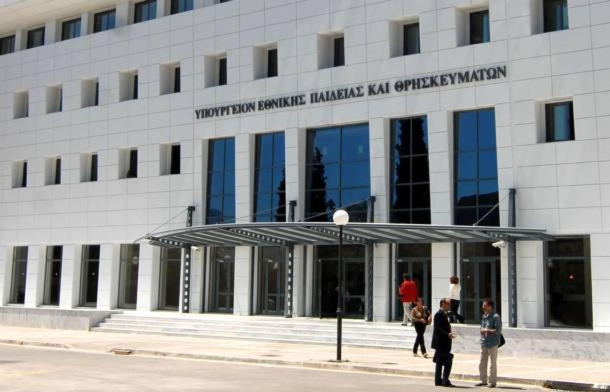 """Παραλείψεις στα μέτρα προστασίας προσωπικών δεδομένων στα """"e-school"""" και """"e-datacenter""""   Newsit.gr"""