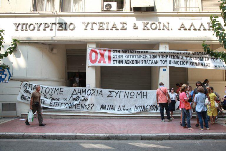 Τι μοιράζουν τα υπουργεία Υγείας και Εργασίας την Τετάρτη; | Newsit.gr