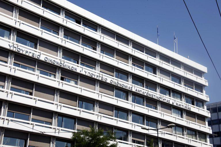 186 θέσεων τακτικού προσωπικού στο υπουργείου Οικονομικών | Newsit.gr