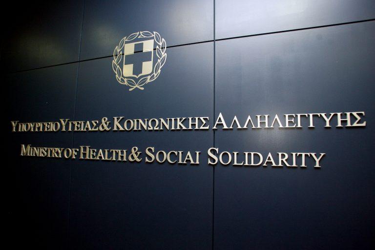 """Αυτό το υπουργείο ποιος θα το πάρει; Ποια ονόματα """"παίζουν"""" για το Υγείας!!   Newsit.gr"""