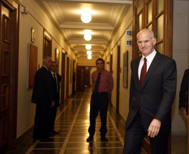 Ο Παπανδρέου στο υπουργικό | Newsit.gr