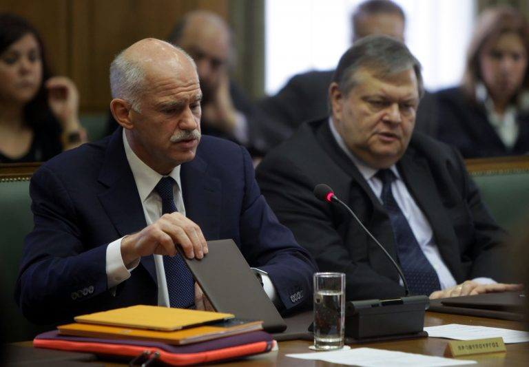 Παπανδρέου: «Κυβέρνηση εθνικής σωτηρίας είμαστε εμείς» | Newsit.gr