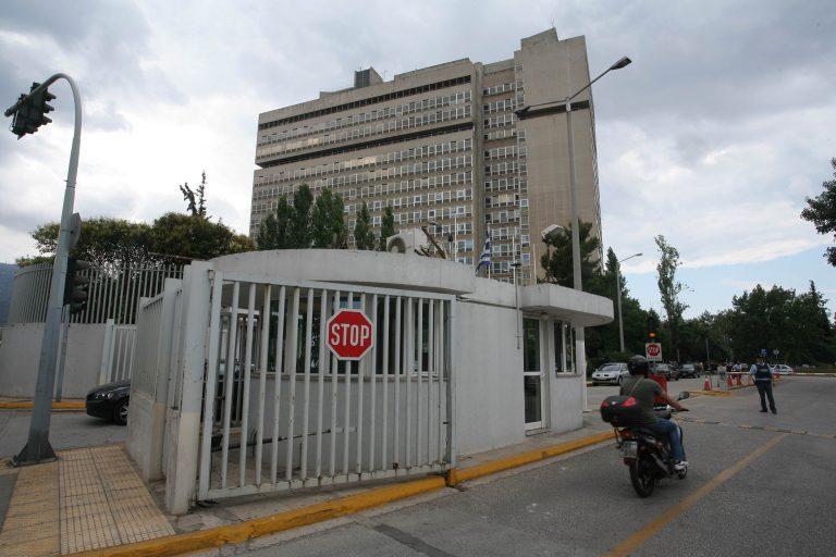 Συστήνεται Οικονομική Αστυνομία | Newsit.gr