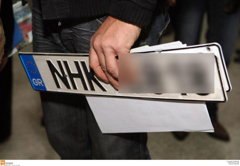 Τρίπολη: Έκλεψαν πινακίδες κυκλοφορίας και τις τοποθέτησαν στο αυτοκίνητό τους!   Newsit.gr