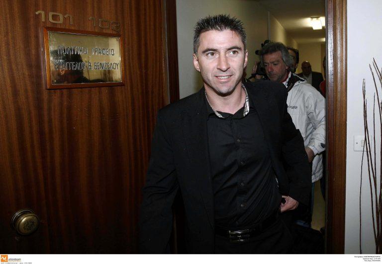 Κατέθεσε ο Ζαγοράκης | Newsit.gr