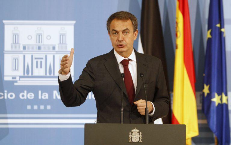 Ισπανία: Σωσίβιο οι οικονομικές μεταρρυθμίσεις | Newsit.gr