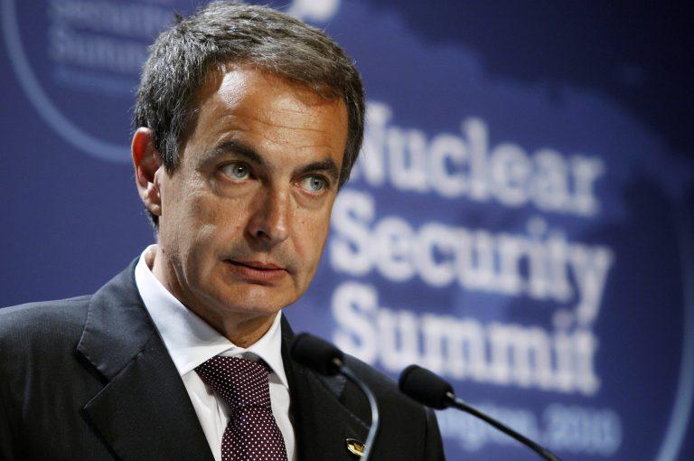 Δε ζητά βοήθεια από την ευρωζώνη η Ισπανία   Newsit.gr