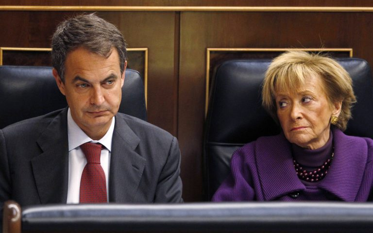 Έρχονται και αυξήσεις φόρων στην Ισπανία; | Newsit.gr