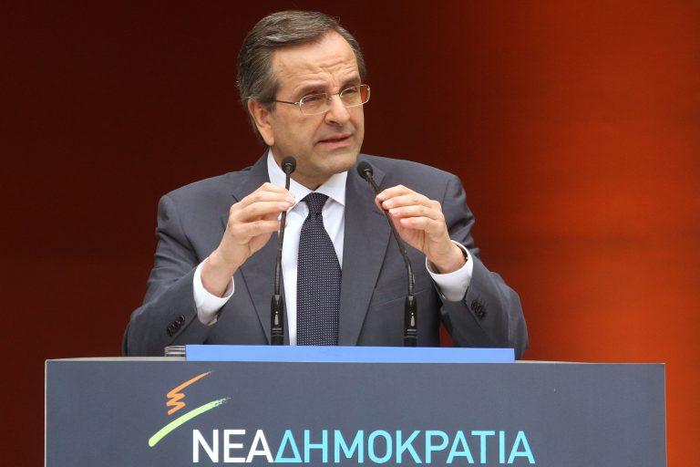 Έμποροι και επαγγελματίες για το πρόγραμμα Σαμαρά | Newsit.gr