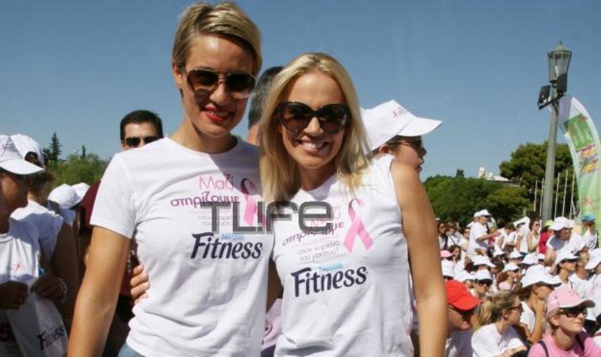 Ε. Μελέτη – Ν. Μπουλέ και άλλοι celebrities… έτρεξαν για καλό σκοπό! Φωτογραφίες   Newsit.gr