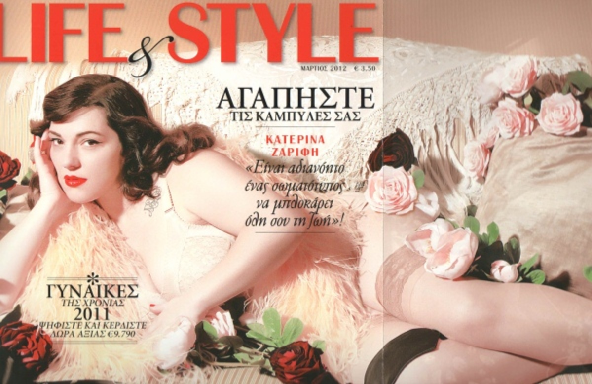 Η Κ. Ζαρίφη τολμά και φωτογραφίζεται μόνο με… σέξι εσώρουχα! Δες φωτογραφίες | Newsit.gr